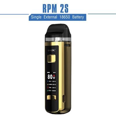 Smok-RPM-2S-Prism-Gold