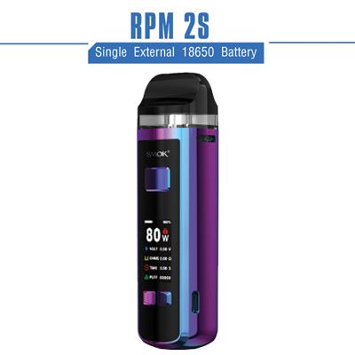 Smok-RPM-2S-Prism-Rainbow