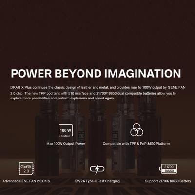 Voopoo-Drag-X-Plus-Kit-Power-Beyond-Imagination