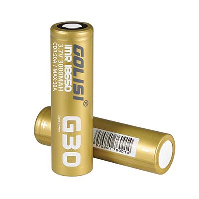Golisi G30 18650 - 2 Pack